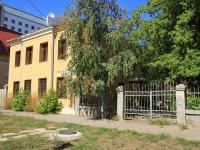 Volgograd, st 13 Gvardeyskoy Divizii, house 12. governing bodies