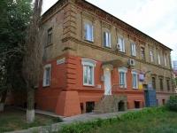 Волгоград, улица Порт-Саида, дом 8А. офисное здание