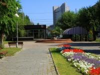 """Волгоград, улица Порт-Саида, дом 9Д. кафе / бар """"БульВарКафе"""""""