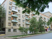 Volgograd, st Port-Said, house 9. Apartment house