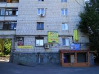 Волгоград, улица Землянского, дом 1. многоквартирный дом