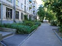 Волгоград, Коммунальная ул, дом 14