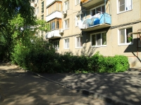 Volgograd, st Kommunalnaya, house 16. Apartment house