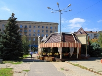 "Волгоград, улица Симбирцева, дом 2. кафе / бар ""Belleville"""