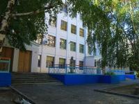 Волгоград, улица Школьная, дом 11. школа №7
