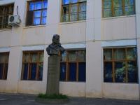 Волгоград, улица Школьная. памятник П.А. Панину