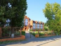 Volgograd, St 8 Vozdushnoy Armii, house 26А. lyceum