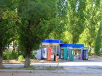 Volgograd, St 8 Vozdushnoy Armii. store