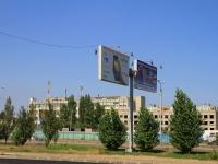 Волгоград, улица Землячки, дом 29. офисное здание