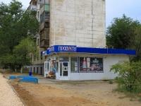 Волгоград, улица Землячки. магазин