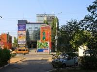 "Волгоград, улица Константина Симонова, дом 17. торговый центр ""Октава"""