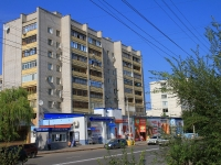 Волгоград, улица Константина Симонова, дом 19А. многоквартирный дом