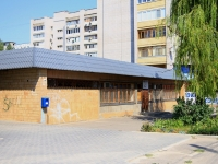 Волгоград, улица Константина Симонова, дом 19. церковь Назарянина