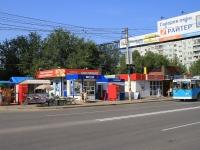 Волгоград, улица Константина Симонова, дом 21А. магазин