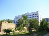 Волгоград, улица Константина Симонова, дом 21. поликлиника №28