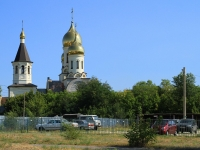 Волгоград, улица Космонавтов, дом 16. собор Спасо-Преображенский
