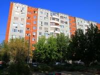 Волгоград, улица Космонавтов, дом 17. многоквартирный дом
