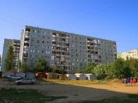 Волгоград, улица Космонавтов, дом 23. многоквартирный дом