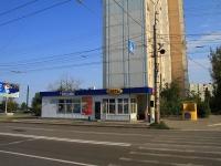Волгоград, улица Космонавтов, дом 33А/1. магазин