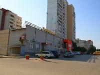 Волгоград, Космонавтов ул, дом 33
