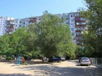 Волгоград, Космонавтов ул, дом 37
