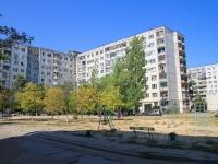 Волгоград, Космонавтов ул, дом 39