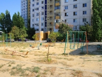 Волгоград, Космонавтов ул, дом 41