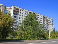 neighbour house: st. Kosmonavtov, house 45А. Apartment house