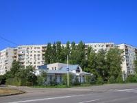 Волгоград, Космонавтов ул, дом 45