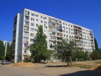 neighbour house: st. Kosmonavtov, house 45. Apartment house