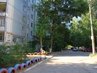Волгоград, Космонавтов ул, дом 47