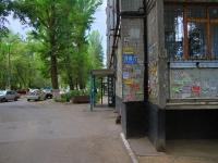 Волгоград, Космонавтов ул, дом 59
