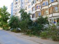 Volgograd, Kosmonavtov st, 房屋39