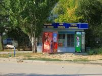 Волгоград, улица Космонавтов. магазин