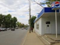 Волгоград, улица Маршала Рокоссовского, дом 1/1. магазин