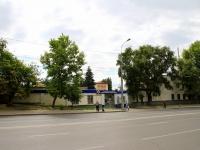 Volgograd, St Marshal Rokossovsky, house 2В. office building