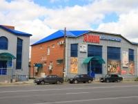 Volgograd, St Marshal Rokossovsky, house 17А. store