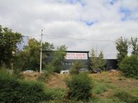Волгоград, улица Маршала Рокоссовского. офисное здание