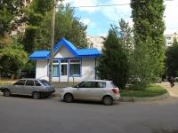 Volgograd, St Marshal Rokossovsky. office building