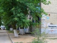 Volgograd, St Sheksninskaya, house 5. Apartment house