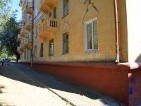 Волгоград, Металлургов пр-кт, дом 1