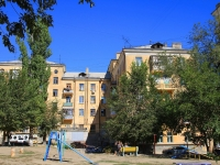 Volgograd, avenue Metallurgov, house 1. Apartment house