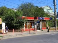 Волгоград, Металлургов проспект, дом 2А. магазин