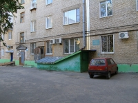 Volgograd, avenue Metallurgov, house 6. Apartment house