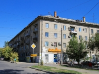 Volgograd, avenue Metallurgov, house 10. Apartment house