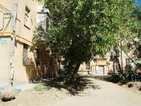 Волгоград, Металлургов пр-кт, дом 11