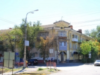 Volgograd, avenue Metallurgov, house 11. Apartment house