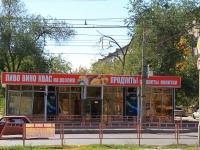 Волгоград, Металлургов проспект, дом 11А. магазин