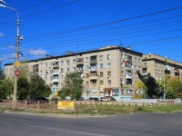 Volgograd, avenue Metallurgov, house 12. Apartment house