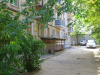 Volgograd, avenue Metallurgov, house 50. Apartment house